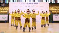 2018 全国轮滑锦标赛 自由式 轮滑舞蹈 B组 10th 上海 爱溜体育