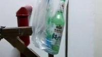 6.3破酒瓶