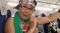 陈宁制作2018-8-11毛毛和姥姥在去南宁的飞机上