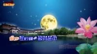 《月儿像柠檬》MV电吹管演奏:幸福快车