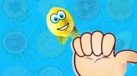 亲子动画 与3D树莓哈密瓜柠檬唱手指歌学习颜色
