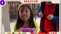 温蒂当机器玩玩具孩子学习如何节省钱