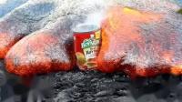 易拉罐扔进熔岩, 会什么变化呢?