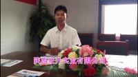 西安昌宜建材科技有限公司