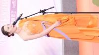 (手機版) 蘭倚婷 Grace Lan - 中國舞 @《2018香港小姐競選》「現場觀眾至Like表演」