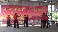 梅山爱蓉舞蹈队:山谷里的思念(锦秀杯)