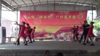 梅山爱蓉舞蹈队:今夜无眠(锦秀杯)