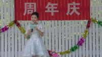 舞蹈【火火的爱】  录像;肖增荣