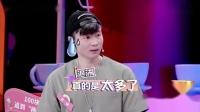 """我在20180706期:谢娜小s上演""""互相伤害""""截取了一段小视频"""