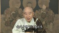 02-039-0068净土大经解演义