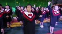 启智幼儿园2018毕业典礼