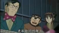 我在乌龙派出所特别篇05特殊刑事全灭!柠檬和谜样盗贼团截了一段小视频