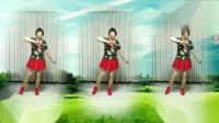 莲芳姐广场舞《公虾米》32步