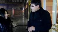 高阳县微电影《小张相亲记》