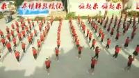 河南,延津县千人广场舞-魏邱乡分场演绎【舞者风采】原创编舞:杨艺格格
