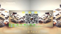 乐高机器人超声波汽车