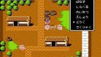 天地吞食2 NES (Tenchi Wo Kurau 2)