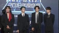 2018亚洲新歌榜年度盛典 乐华七子NEXT亮相红毯