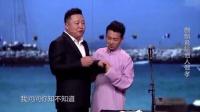 我在欢乐喜剧人第三季郭麒麟闫鹤翔烧饼相声剧《迪拜孝子》1080p高清独立版截了一段小视频