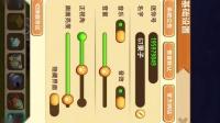【GT果子】EP2 四皮肤体验(迷你世界)