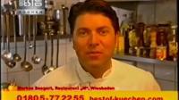 2004 RTL 德国电视广告