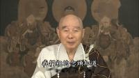 02-039-0140净土大经解演义