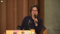 2018王詹樣基金會早療補助宣導暨觀摩研討會-009-主題二:家庭服務實務作業-各小組長上台分享
