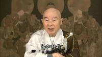 02-039-0194净土大经解演义