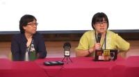 2018王詹樣基金會早療補助宣導暨觀摩研討會-002-2018年評核補助辦法及評核項目說明-新評核指標說明