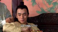 王阳明电视剧 第02集 超清