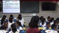 2020年组织-《学会赞美》心理健康教育活动课-赵小丽教学视频-现场实录