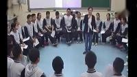 2020年组织-郑州市初中心理健康教育《我是谁》优质课评比教学视频-张慧民-现场实录