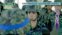 女兵日记预告