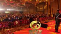 徐鹤宁老师课程现场任明飞团队现场录制视频电话:18513939439