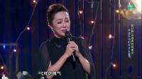 【纯享版】黄韵玲 古洁萦《喜欢你现在的样子》《中国新歌声2》第11期 SING!CHINA S2 EP.11 20170922