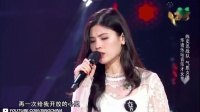 【纯享版】黄韵玲 肖凯晔《生命中的精灵》《中国新歌声2》第10期 SING!CHINA S2 EP.10 20170915