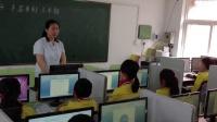 韦曲中心小学信息技术优质课视频《丰富多彩的文本框》_常 利