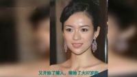 章子怡的好朋友,大37岁前夫是顶级富豪,2个试管女儿比她美多了