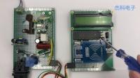 杰科电子工作室-51单片机IC卡智能电表演示【19款】