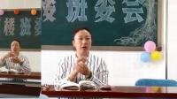 2018-8-29银川老年大四楼音乐、乐器系班委会(开心班长摄影部分录像  淡雅如玉录制)