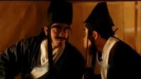 我在倚天屠龙记之魔教教主(李连杰-电影全集)BD高清国语完整版_超清截了一段小视频