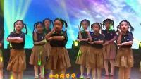 滦南县飞翼舞蹈学校2018三周年大型汇报演出表演舞蹈【一年级】