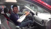 《萝卜报告》奥迪最便宜SUV 国产Q2L成都车展亮相