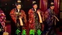 道教音乐 黄信诚道长 《祝香咒》(浙江韵)