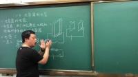 高中物理选修3-1第一章第八节电容器的电容(上)