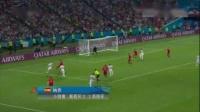 我在2018年俄罗斯世界杯进球集锦截了一段小视频