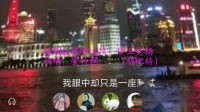 越剧红楼梦选段:黛玉焚稿