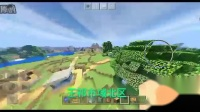 Minecraft游戏直播第三季节目预告