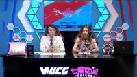 WUCG2018线上循环赛 QQ飞车 南区佛山科学技术学院vs湖南农业大学