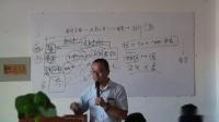 曲阳八零电商-淘宝培训班基础第一课-宗业文化沈鑫老师